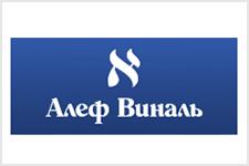 alef_vinal1